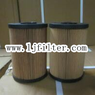 S2340-11690,S23401-1690,Hino Oil Filter