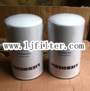 7010930,HF6359,P171620,Hydraulic filter,use for LIEBHERR filter