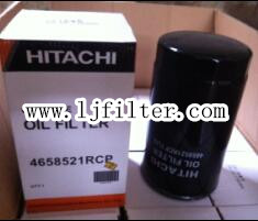 4658521,4448336,P550596,LF16045,USE FOR HITACHI