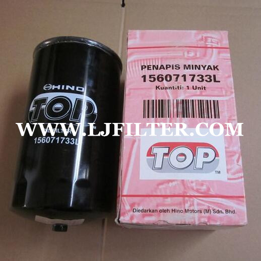 15607-1733 oil filter for hino
