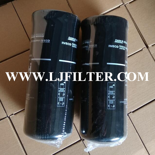 84469093 New holland hydraulic filter