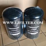 84248043 Newholland hydraulic filter,Lijie Filters