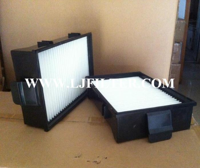 4632689 4S00686 AF55754 Hitachi Air Filter