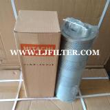 4443773 4448402 Replacment for Hitachi filter