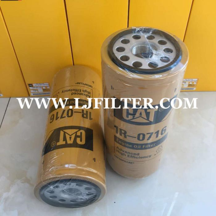 1R-0716 1R0716 Replace for caterpillar oil filter