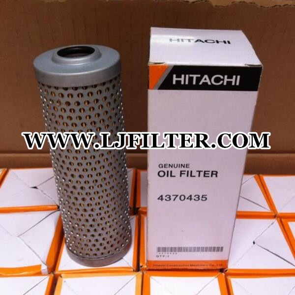 4370435,4207841,71402469 Hitachi Oil Filter